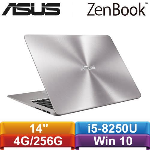 ASUS華碩 ZenBook UX410UF-0043A8250U 14吋筆記型電腦 石英灰