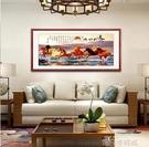 中式辦公室書房客廳國畫馬到成功八駿圖有框裝飾畫壁畫巨幅畫掛畫QM 依凡卡時尚