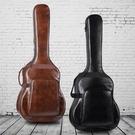 民謠吉他包41寸40寸個性皮質防水加厚雙肩男女學生韓版木吉他背包 設計師生活 NMS