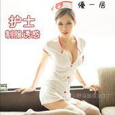 情趣內衣護士制服扮演成人透明套裝
