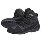【東門城】德國Louis PROBIKER VISION摩托車鞋 重型機車鞋 中筒低筒摩托車靴 黑色真皮防水