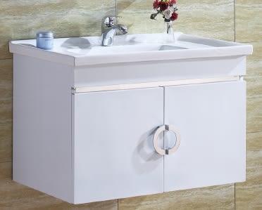 『長梭衛浴』KQ-S0080 不鏽鋼浴室櫃/81*48*55cm/不含龍頭(退回需自付來回運費)