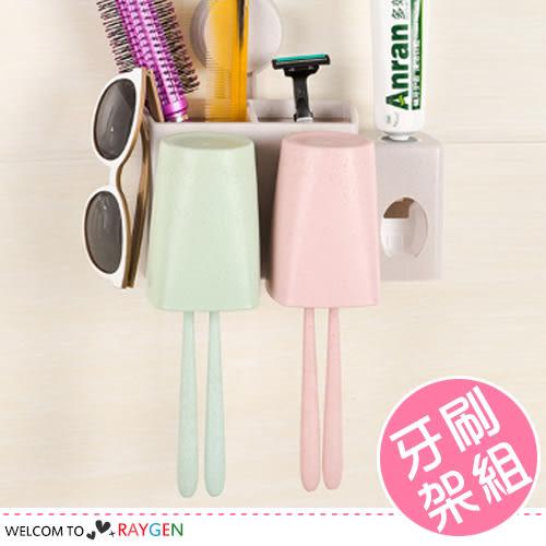 小麥秸稈漱口杯牙刷架組 吸盤式浴室置物架 4口