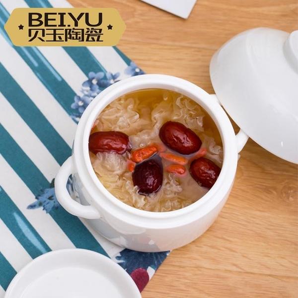 小湯盅雙蓋隔水燉盅碗內膽燉罐1人-2人