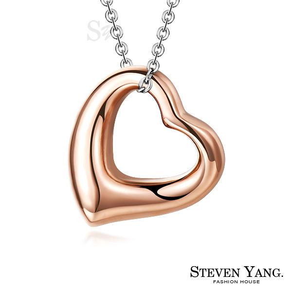 項鍊 珠寶白鋼飾「完美小確幸」愛心 附鋼鍊 玫金款