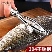 陶朵刮魚鱗器304不銹鋼魚鱗刨去魚鱗神器殺魚工具打磷器魚刷家用 設計師生活