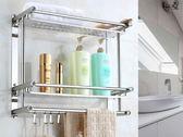 免打孔衛生間置物架浴室不銹鋼洗手間廁所2層3收納架子洗漱臺壁掛 挪威森林