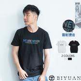出清不退換【OBIYUAN】短袖衣服 反光燙金 台灣製 短袖T恤 【JG0650】