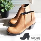 短靴 側U鬆緊質感短靴 MA女鞋 T1361