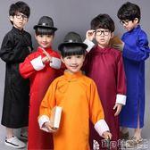 演出服 兒童相聲演出服裝馬褂相聲大褂五四民國長衫相聲服中式長袍表演服 寶貝計畫