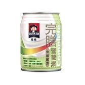 【桂格完膳】營養素-特級特護 香草少甜(含纖配方)250mLx24罐/箱