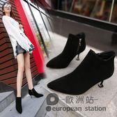 短靴/女鞋子秋冬季新款歐美尖頭絨面百搭子性感細跟高跟馬丁靴「歐洲站」