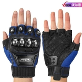 手套MADBIKE春夏季半指機車手套男女防摔防滑透氣越野騎行賽車機車