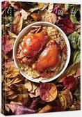 台菜的一年(隨書附贈精美海報食譜):重溫記憶裡的四季台灣味,地瓜稀飯、紅燒鰻、紅