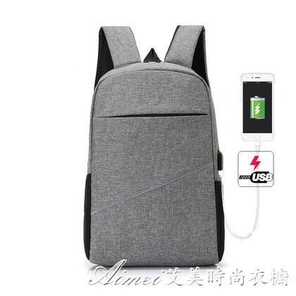 雙肩商務旅行筆記本電腦男士背包女大容量學生書包14/15.6/17.3寸快速出貨