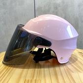 電動車頭號 頭盔冬季保暖頭盔男摩托車頭盔電動車女款安全帽頭盔女款四季通用【618優惠】