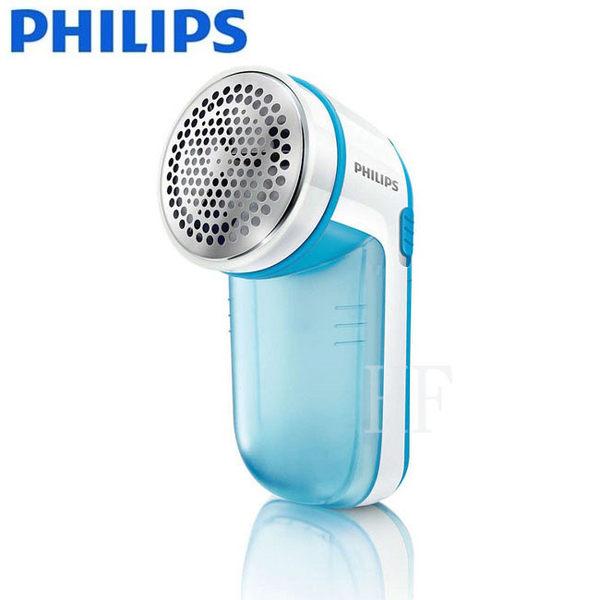 PHILIPS飛利浦 電池式電動除毛球機GC026 ★免運費