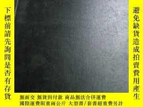 二手書博民逛書店Chemical罕見Week(化學周)Vol.123 14--2
