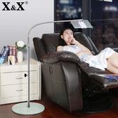 懶人支架iPad架子平板床頭多功能通用air2迷你落地直播手機架限時八九折