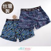12~18歲男中大童內褲(4件一組) 台灣製青少年棉柔平口內褲 魔法Baby~k51797