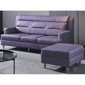 沙發 L型皮沙發 CV-335-2 典藏紫色L型沙發 (可左右擺放) 【大眾家居舘】