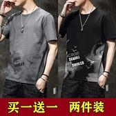 男士短袖t恤夏季潮流體桖寬鬆潮牌中國風青年男裝半袖丅恤上衣服