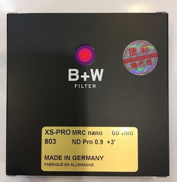 B+W XS-PRO 803 ND 0.9 ND8 MRC nano 60mm 高硬度奈米鍍膜 減3格【公司貨】BWF