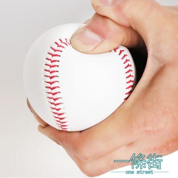 棒球9號比賽訓練打棒球的球