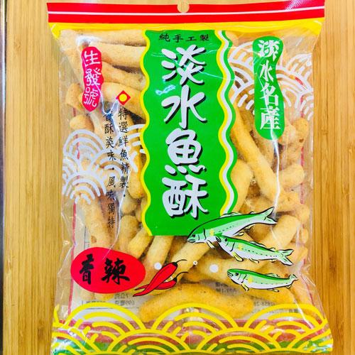【譽展蜜餞】辣味淡水魚酥/辣味/70元