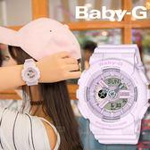 Baby-G 多層次立體錶盤 BA-110-4A2 CASIO  防水 BA-110-4A2DR 熱賣中!