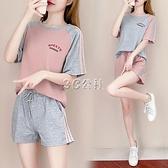 運動服女夏季新款寬鬆學生韓版休閒短袖短褲兩件套潮