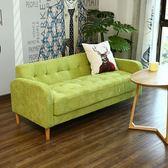 簡約客廳沙發休閒咖啡廳辦公接待室洽談椅雙人沙發xw