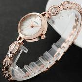 石英錶-潮流貴氣高雅手鍊造型女手錶5色71r24[時尚巴黎]