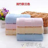 毛巾竹纖維成人洗臉毛巾
