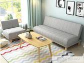 沙發床可折疊客廳雙人沙發多功能兩用現代簡約懶人沙發 韓慕精品 YTL