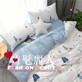 純棉四件套床單被套1.8雙人床上用品單人三件套 全店88折特惠