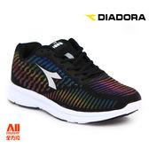 【Diadora 迪亞多那】女款休閒慢跑鞋 -黑彩虹(D5993)全方位跑步概念館