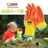 QEAR兒童小孩4-7歲8-12歲防護手套公益戶外園藝防刺防割拔草趕海