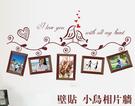 創意壁貼『Loxin小鳥照片牆』相框牆 相片牆
