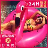 梨卡★現貨 - 【贈腳踩打氣筒】絕美天鵝烈火鳥浮圈 - 歐美暢銷另售獨角獸白天鵝黑天鵝彩虹馬M074