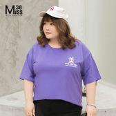 Miss38-(現貨)【A03155】大尺碼短袖上衣 紫色潮T 印花T 純棉彈力 寬鬆休閒圓領T恤 -中大尺碼女裝