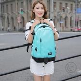 大容量旅行背包後背包男書包女韓版學生潮流帆布電腦包【小酒窩服飾】