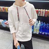 韓版男生七分袖t恤原宿風BF寬鬆蝙蝠衫7分潮流帶帽上衣服 俏腳丫