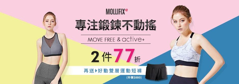 mollifix-imagebillboard-0ca7xf4x0938x0330-m.jpg