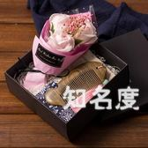 禮物 母親節禮物送媽媽生日禮物女40左右閨蜜女生實用禮品給客戶女老師 4色
