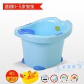 兒童浴盆 新生兒兒童洗澡盆小孩子家用保溫沐浴盆澡盤0-4-5-6-10歲泡澡 NMS