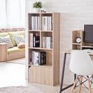 收納櫃 置物櫃【收納屋】森田四格雙層一門櫃&DIY組合傢俱