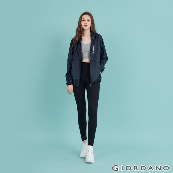 【GIORDANO】 中性款抗UV輕薄連帽外套 - 02 深藍