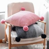 針織毛線球球抱枕 北歐風沙發靠墊棉質粉色公主抱枕簡約靠枕套 QX8020 『愛尚生活館』