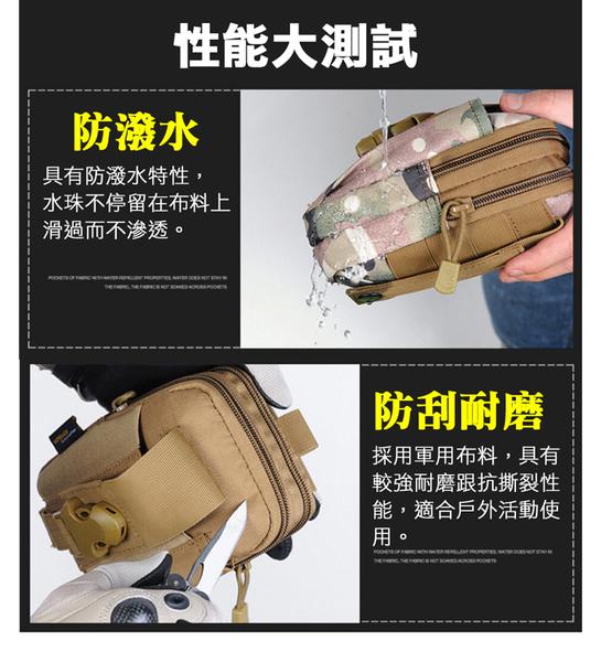 登山包 隨身包 手機包 霹靂腰包★大容量休閒帆布戰術收納腰包(2色選) NC17080130 ㊝加購網